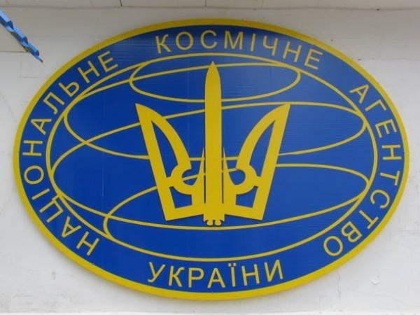 Список уволенных офицеров Крыма 2014