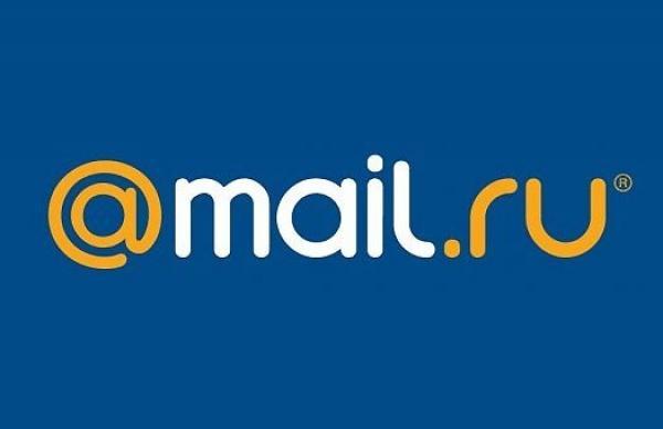 Почтовые ящики Mail.ru с паролями