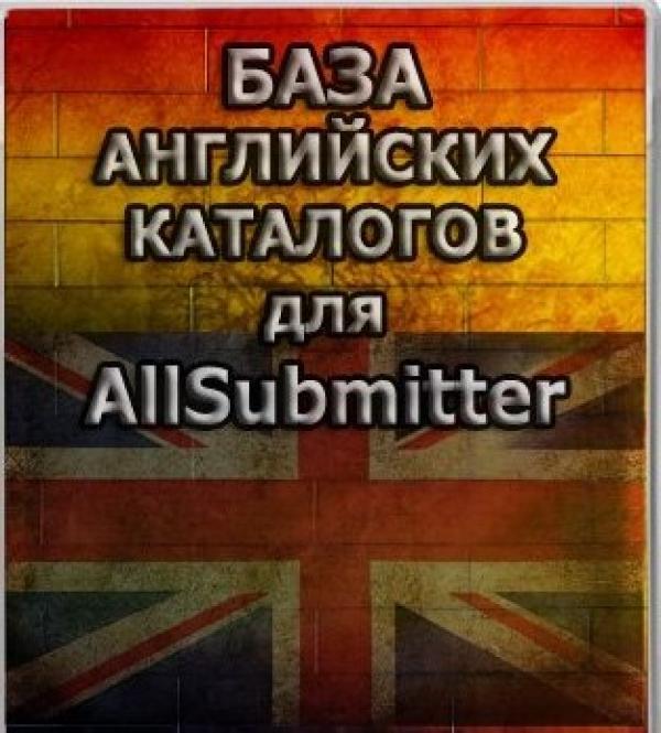 Англоязычная база для AllSubmitter