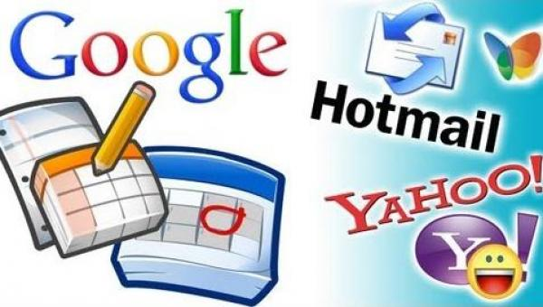 Почтовые ящики hotmail, yahoo, gmail и др. с паролями