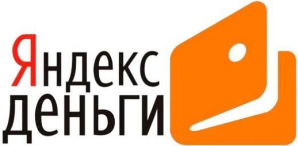 База аккаунтов Яндекс.Деньги