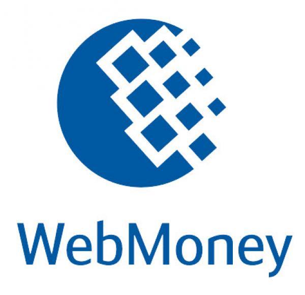 База email пользователей WebMoney