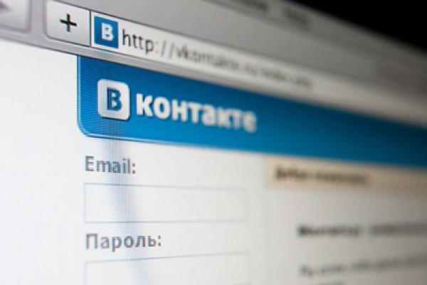 Список посещаемых сообществ Вконтакте
