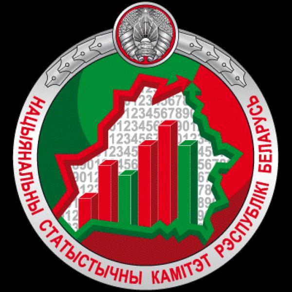 База индивидуальных предпринимателей (Беларусь)