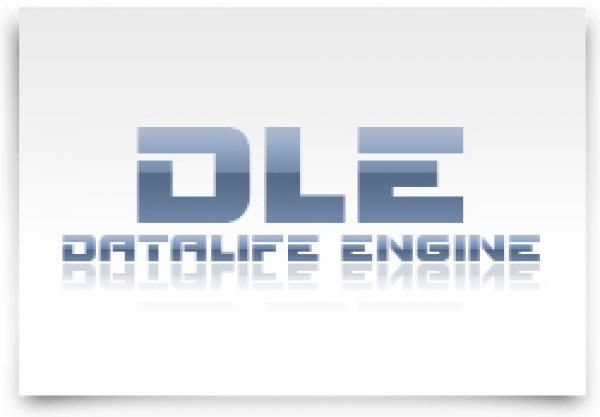 База DLE сайтов