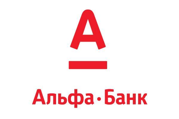 альфа банк база клиентов