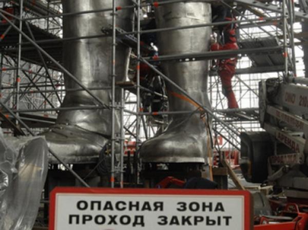 Гос реестр потенциально опасных объектов Украины