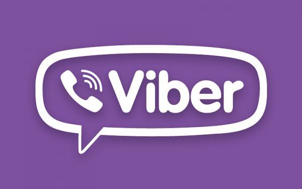 База номеров телефонов Viber (Украина)