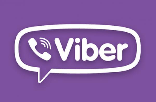 База номеров телефонов Viber (Россия)