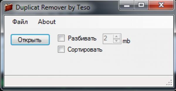Программа для удаление дубликатов строк - Duplicat Remover by teso v1.3.0.0
