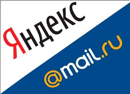 email рассылки яндекс