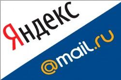 База электронных адресов украины скачать бесплатно
